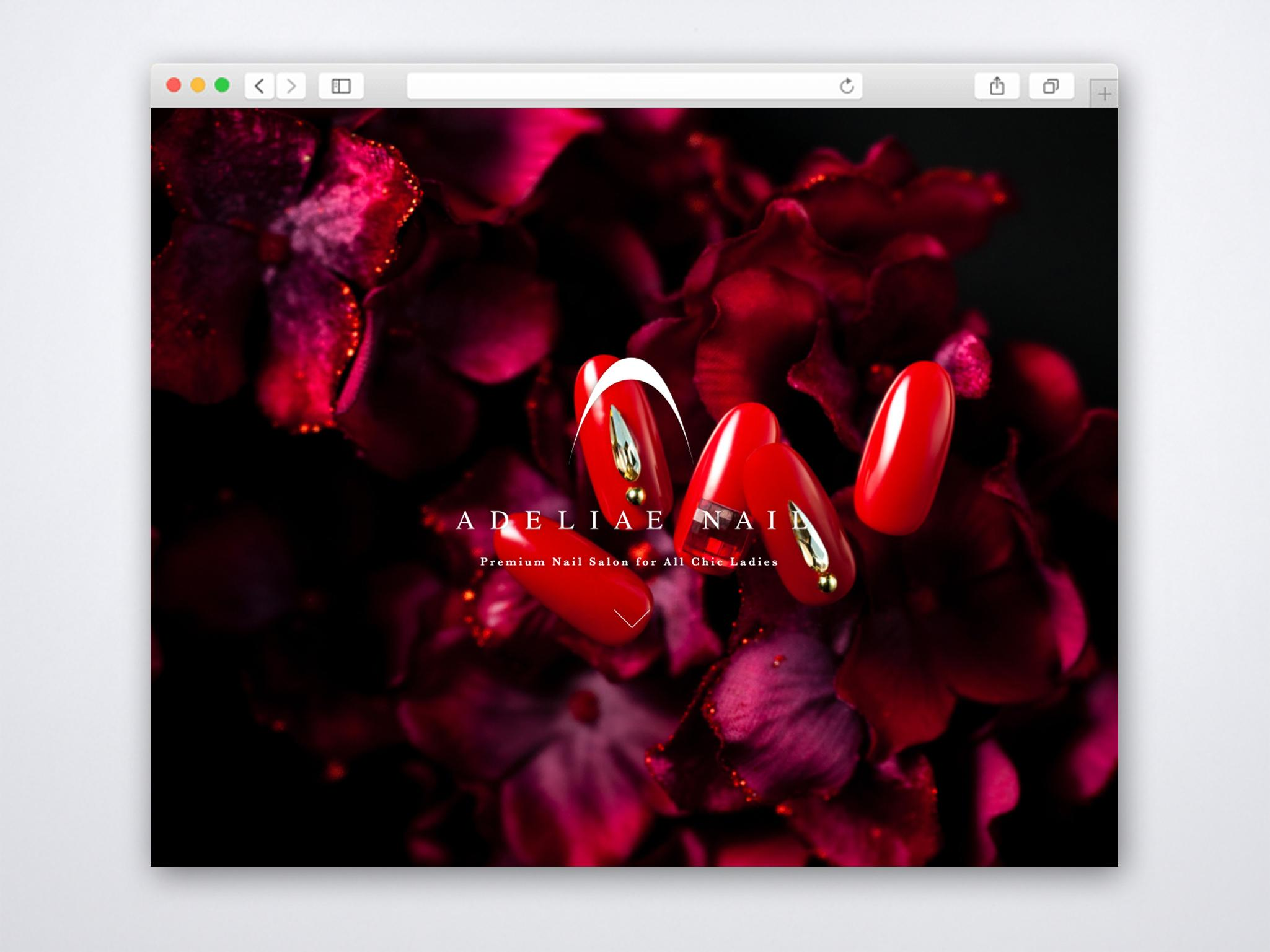ADELIAE NAIL 名古屋 ブランディング デザイン ネイルサロン
