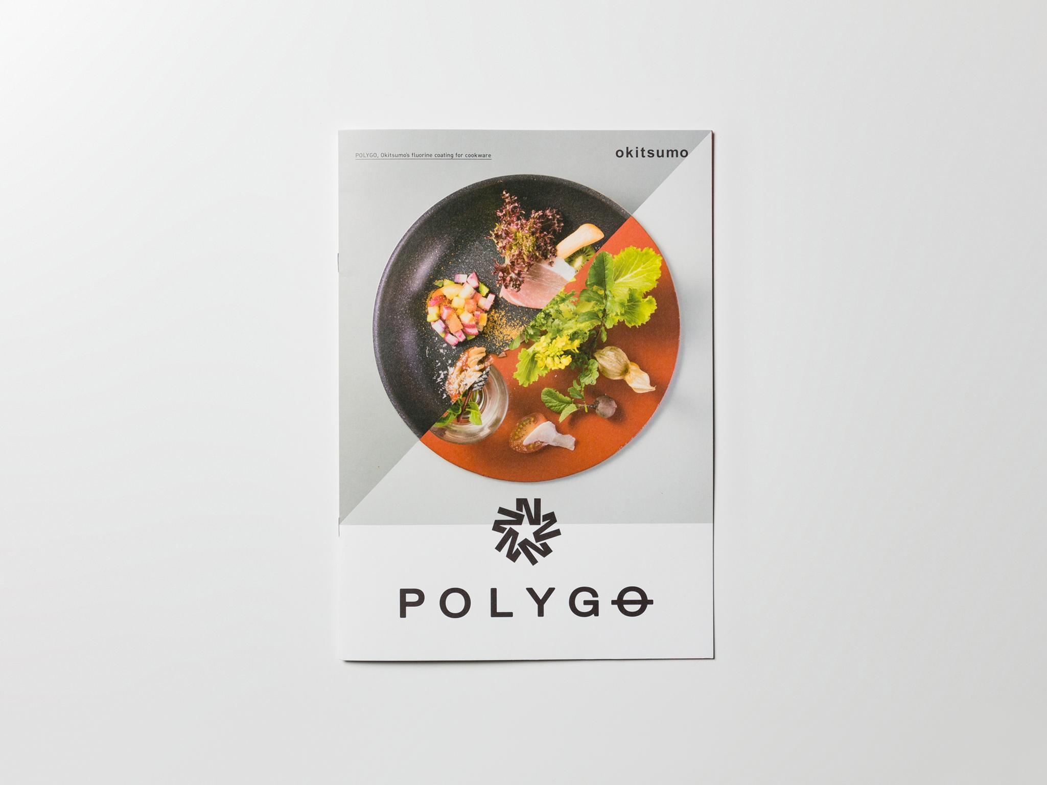 名古屋 ブランディング okitsumo POLYGO 株式会社オキツモ フライパン
