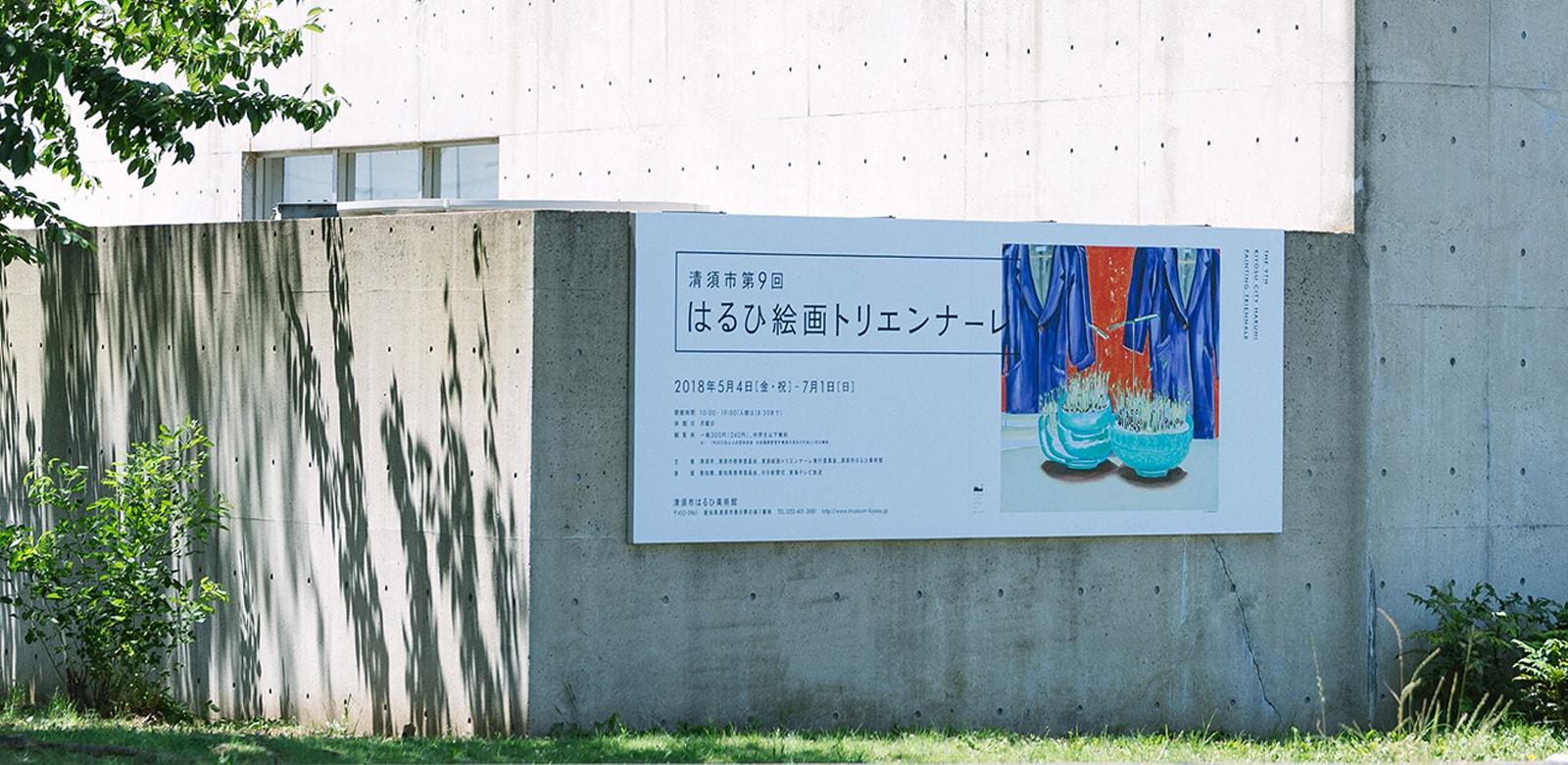 名古屋 ブランディング デザイン