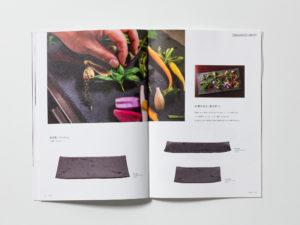 jyuzan 寿山 丸仙 器 タイル 名古屋 ブランディング カタログ