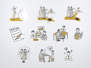 坂本拓真税理士事務所 会社案内 名古屋 ブランディング デザイン イラスト