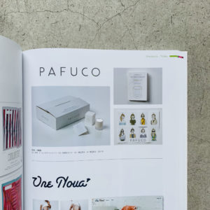 日本のロゴマーク 雑誌 掲載 名古屋 ブランディング PAFUCO 未来