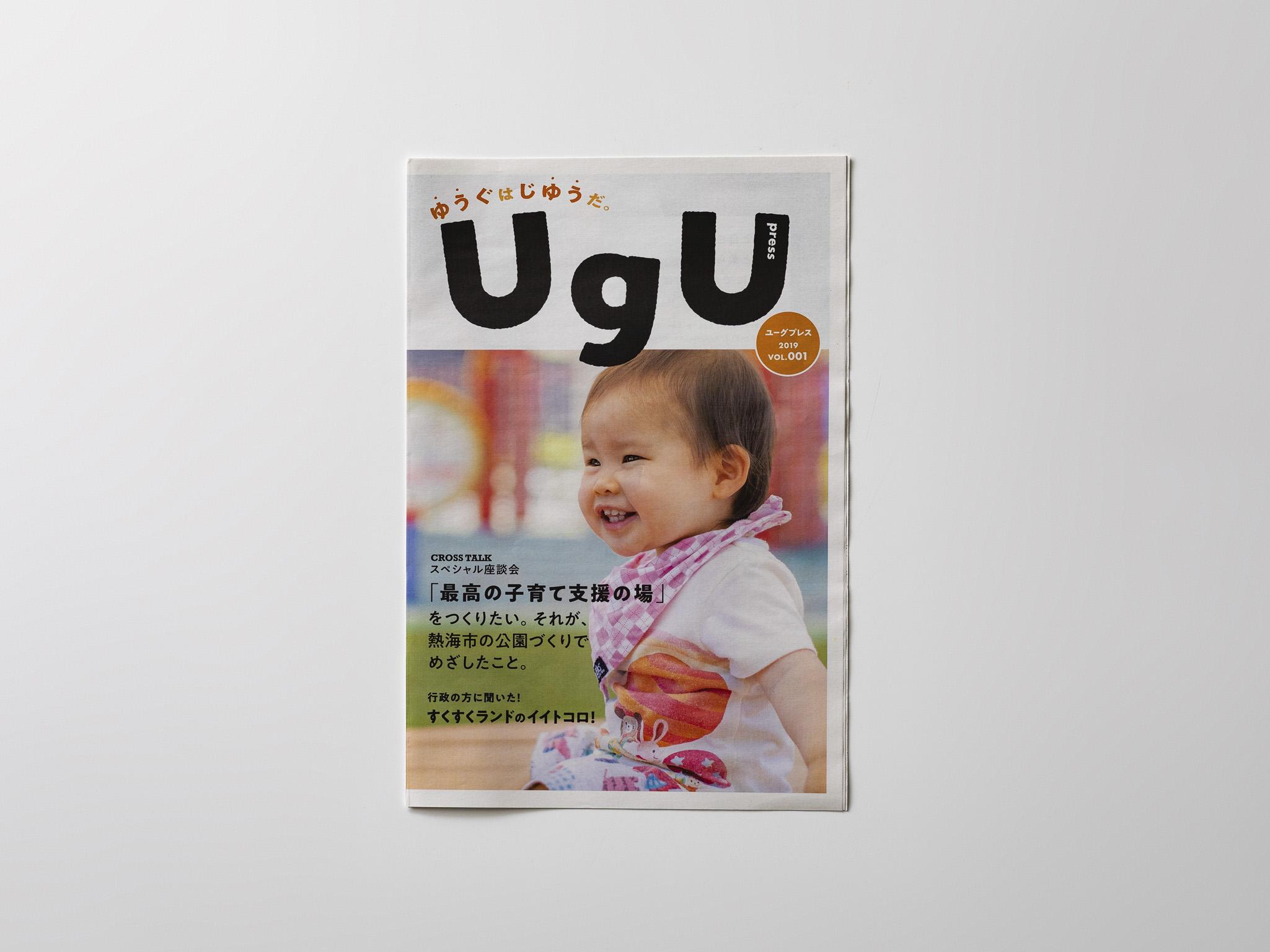 ウチダ工業 名古屋 ブランディング デザイン UGU  内田工業