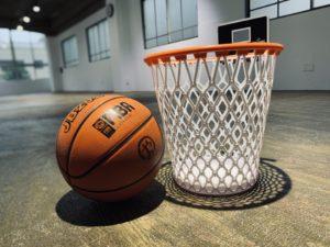 名古屋市 中生涯学習センター バスケットボール 愛知 Bリーグ