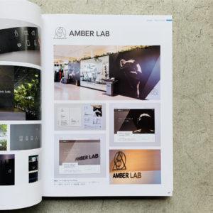 日本のロゴマーク 雑誌 掲載 名古屋 ブランディング AMBER LAB