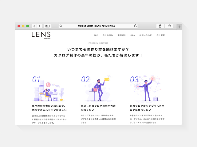 名古屋 ブランディング デザイン レンズアソシエイツ カタログ