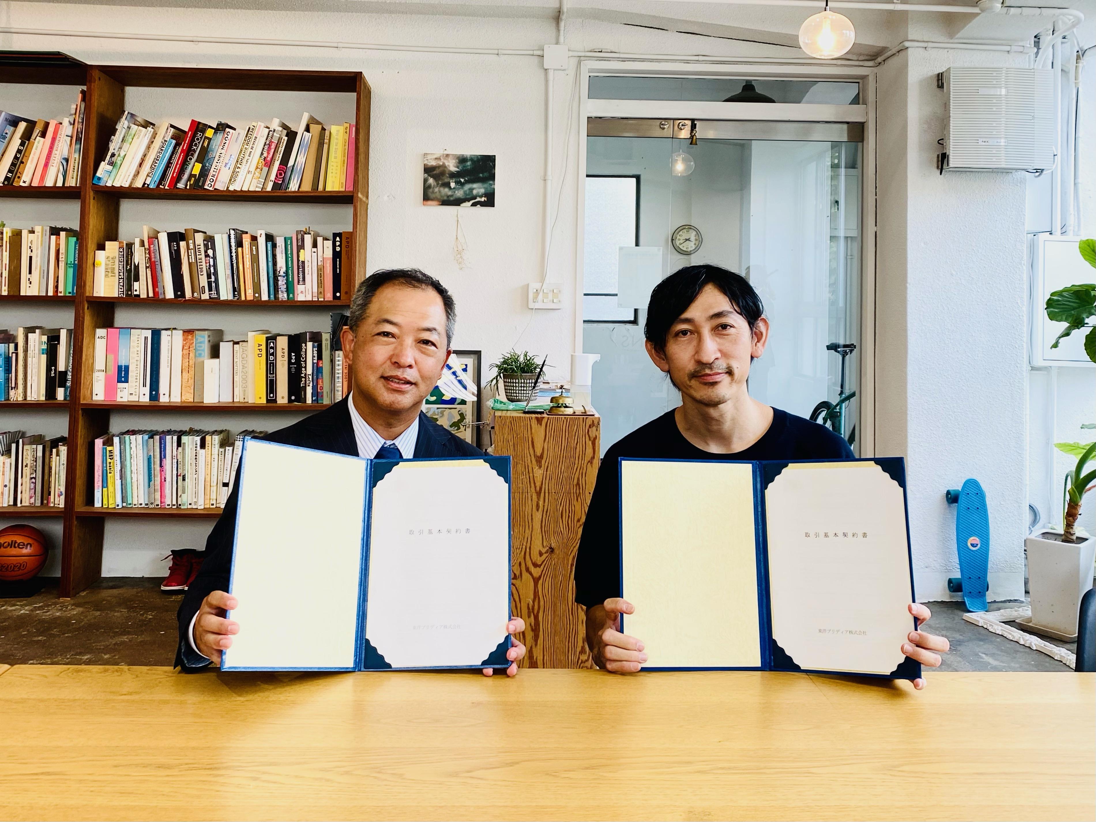 名古屋 ブランディング レンズアソシエイツ 業務提携 東洋プリディア
